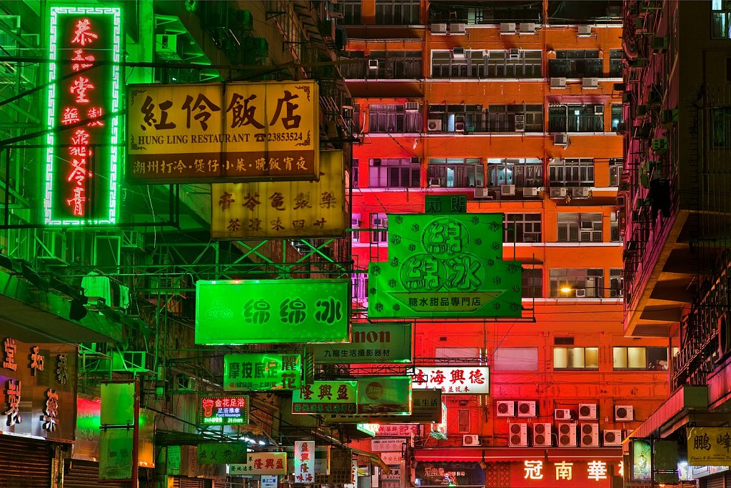 Crowded apartment and commercial buildings in the evening, Kowloon, Hong Kong, China