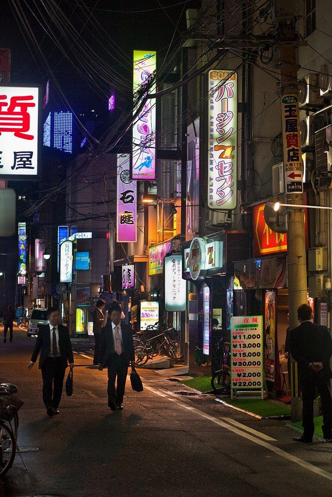 Adult entertainment area at night in Fukuoka, Kyushu, Japan