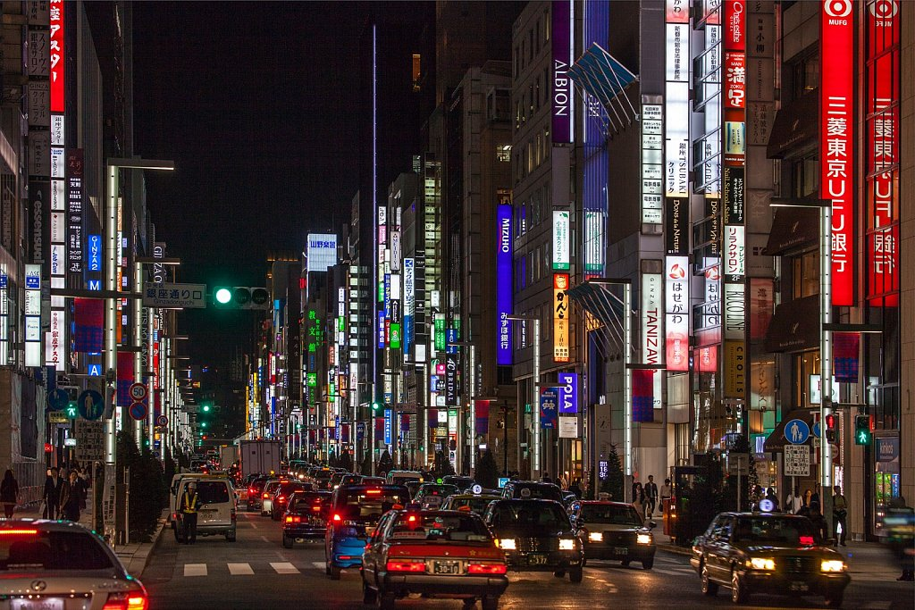 Traffic and lights in the evening in Ginza, Tokyo, Japan